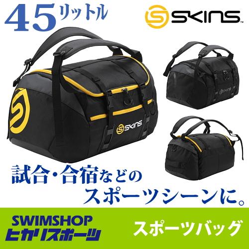 スキンズ SKINS 2Wayボストンバッグ(中) デオドラントネーム SRY7702