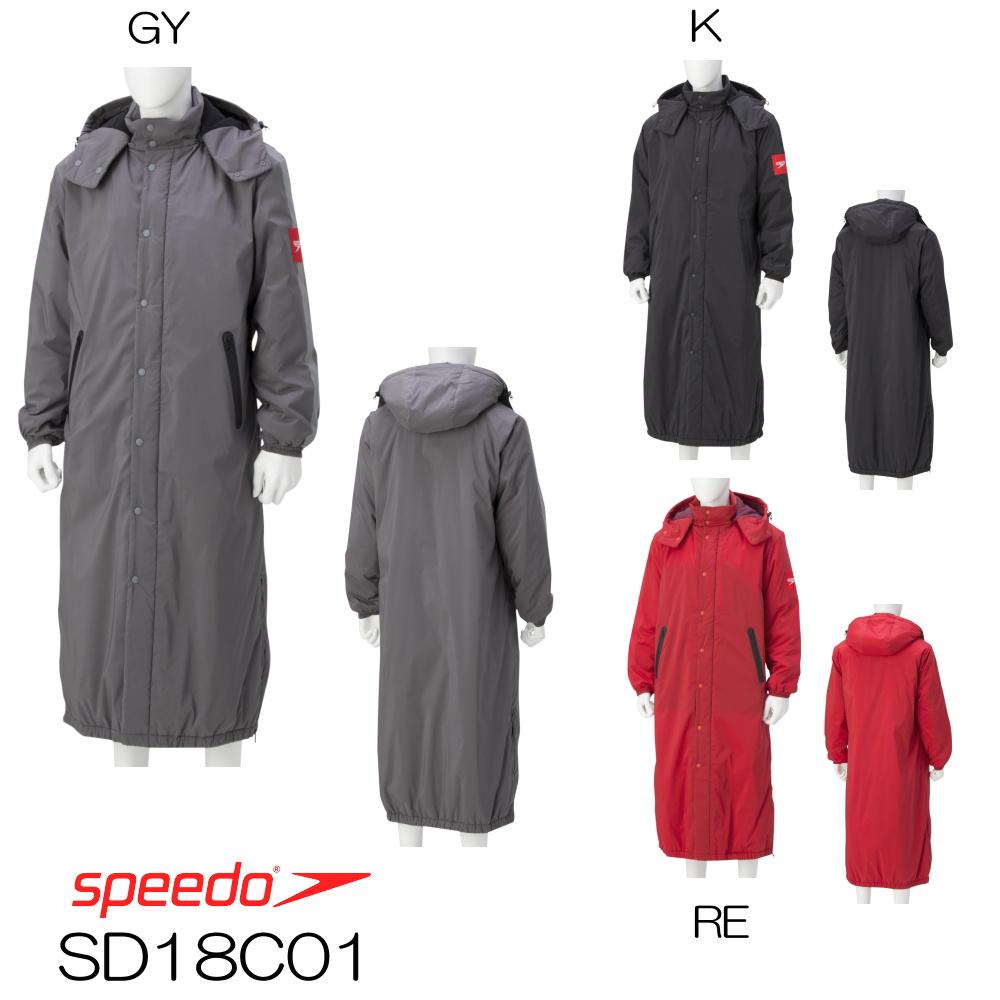 【送料無料】SPEEDO スピード ベンチコート SD18C01