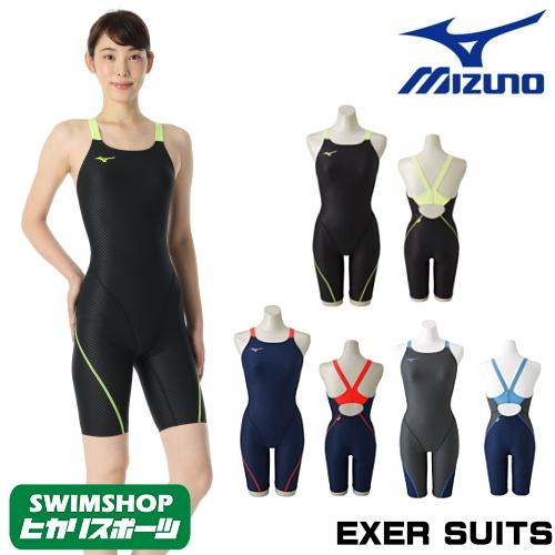 ミズノ MIZUNO 競泳水着 レディース 練習用 ハーフスーツ EXER SUITS U-Fit 競泳練習水着 N2MG8271