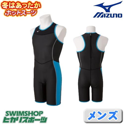【送料無料】ミズノ MIZUNO 競泳水着 メンズ 練習用 ホットスーツSC ハーフスーツ 競泳練習水着 あったか 寒さ対策 保温 N2MG8565