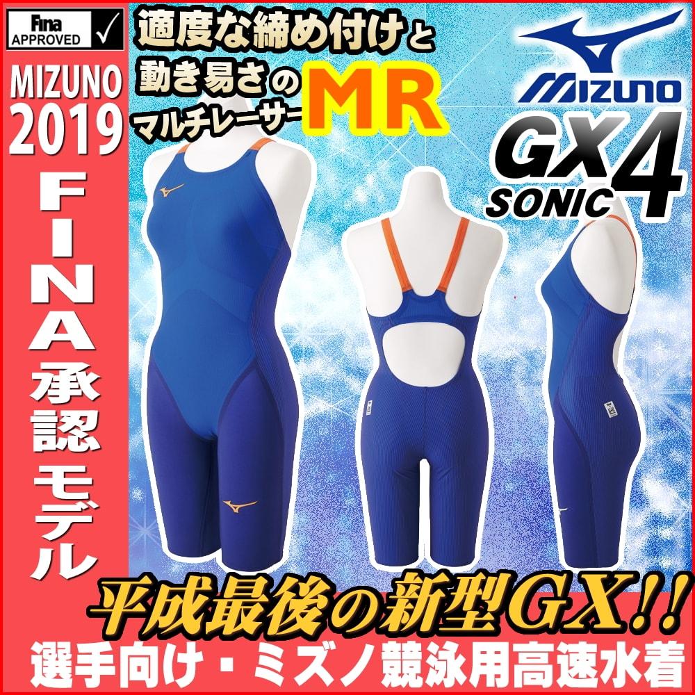 ミズノ 競泳水着 レディース GX SONIC4 MR マルチレーサー Fina承認 gx sonic 4 GX SONIC IV ハーフスパッツ 布帛素材 競泳全種目 短距離~中・長距離 選手向き MIZUNO 高速水着 2019年度モデル 女性用 N2MG9202