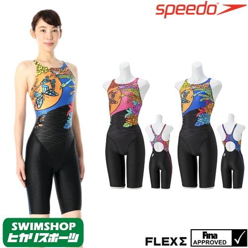 スピード SPEEDO 競泳水着 レディース fina承認 セミオープンバックニースキン6 FLEXΣ [Symbolizing Japan 花札] 2018年秋冬モデル SD48H58