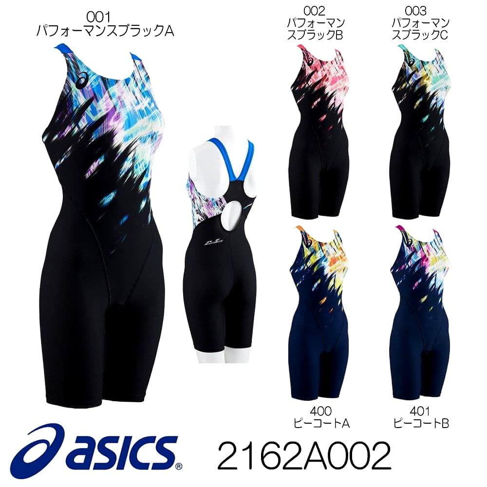 アシックス asics 競泳水着 レディース 練習用 スパッツ リピーテクス3 競泳練習水着 パッド付き 2018年秋冬モデル 2162A002