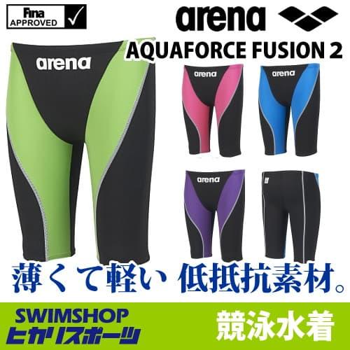 アリーナ ARENA 競泳水着 メンズ ハーフスパッツ fina承認 AQUAFORCE FUSION2 2018年SS限定カラー ARN-L7011M