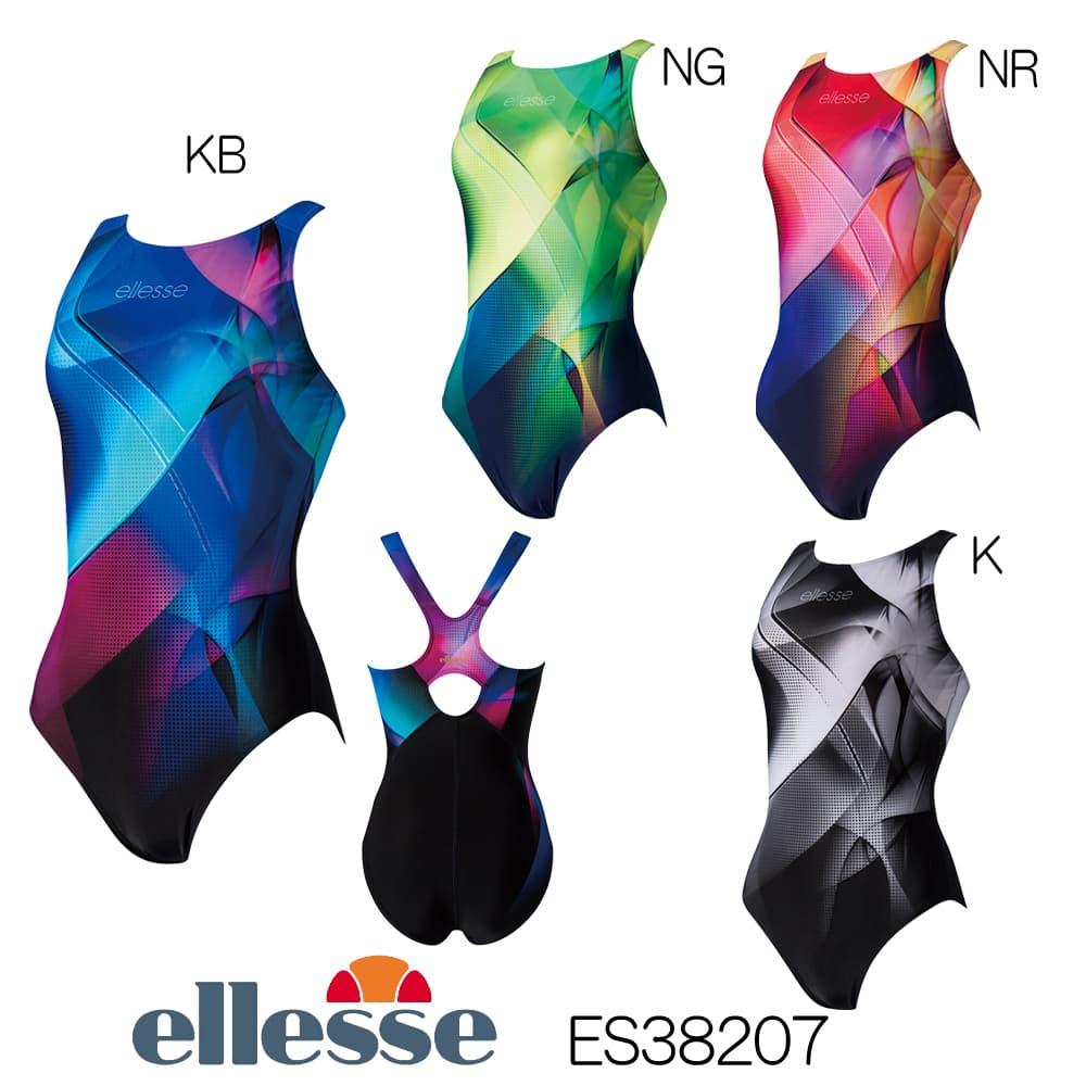 エレッセ ellesse フィットネス水着 レディース ワンピース 縫込みカップ付き ウルトラストレッチ 2018年秋冬モデル ES38207