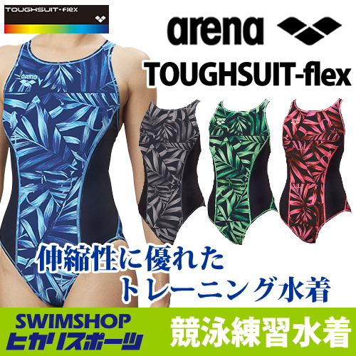 アリーナ ARENA 競泳水着 レディース 練習用 スーパーストリーナ タフスーツフレックス 競泳練習水着 2018年秋冬モデル FSA-8652W