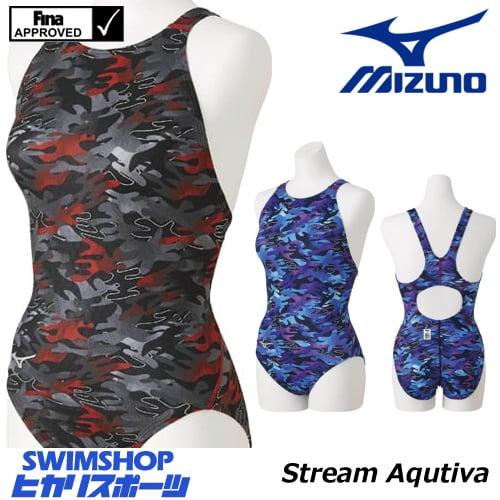 ミズノ MIZUNO 競泳水着 レディース fina承認 ローカット(オープン) Stream Aqutiva ストリームフィット2 2018年秋冬モデル N2MA8748