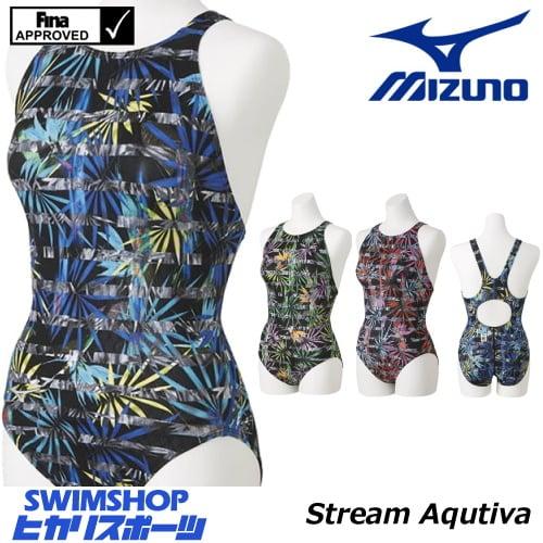 ミズノ MIZUNO 競泳水着 レディース fina承認 ローカット(オープン) Stream Aqutiva ストリームフィット2 2018年秋冬モデル N2MA8749