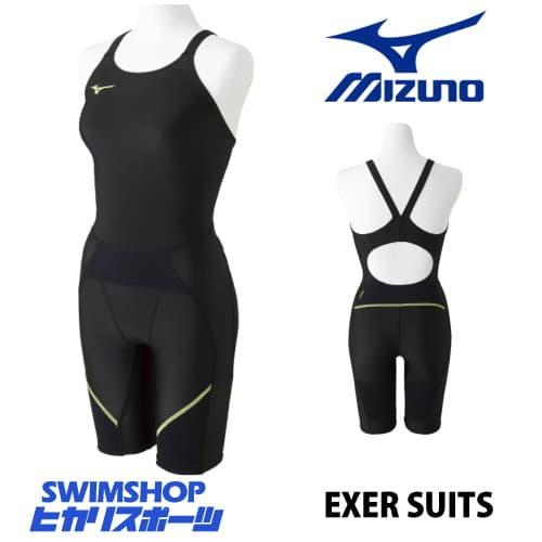 MIZUNO ミズノ 競泳水着 レディース 練習用 EXER SUITS BG ハーフスーツ 女性用 浮力素材 浮きトレ N2MG7777