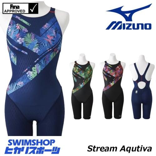 ミズノ MIZUNO 競泳水着 レディース fina承認 ハーフスーツ(オープン) Stream Aqutiva ストリームフィット2 2018年秋冬モデル N2MG8744