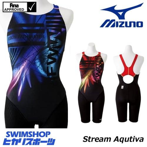 ミズノ MIZUNO 競泳水着 レディース fina承認 ハーフスーツ(オープン) Stream Aqutiva ストリームフィット 2018年秋冬モデル N2MG8745