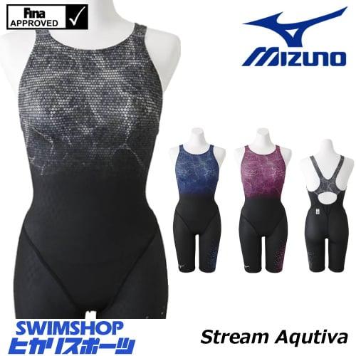 ミズノ MIZUNO 競泳水着 レディース fina承認 ハーフスーツ(オープン) Stream Aqutiva ストリームフィット2 2018年秋冬モデル N2MG8746
