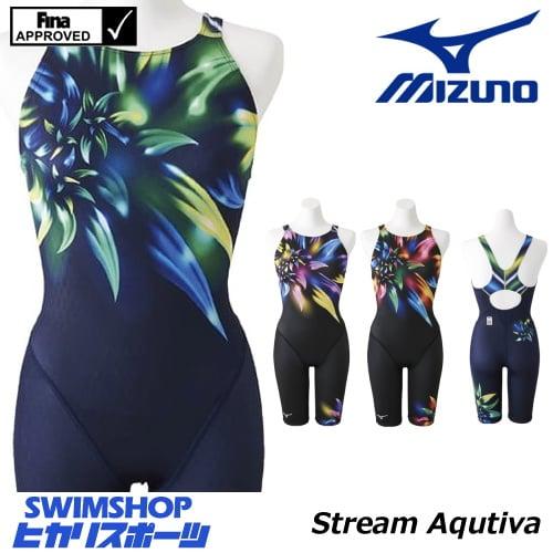 ミズノ MIZUNO 競泳水着 レディース fina承認 ハーフスーツ(オープン) Stream Aqutiva ストリームフィット 2018年秋冬モデル N2MG8750