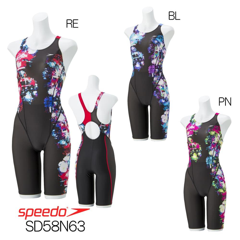 スピード SPEEDO フィットネス水着 レディース スパッツスーツ 吊りパッド付き Durabright 2018年秋冬モデル SD58N63