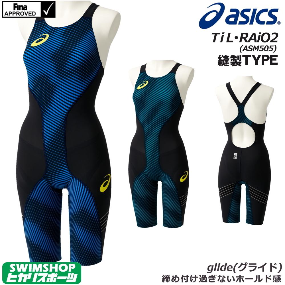 縫製タイプ アシックス asics 競泳水着 レディース TOP iMPACT LINE スパッツ fina承認 RAiO2縫製タイプ 2162A060 専用フィッテンググローブ付き