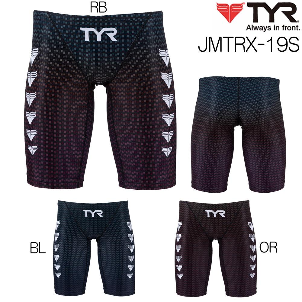 c4647cfc5e5 ティア TYR トレーニング水着 メンズ ローライズロングボクサー 2019年春夏モデル JMTRX-19S