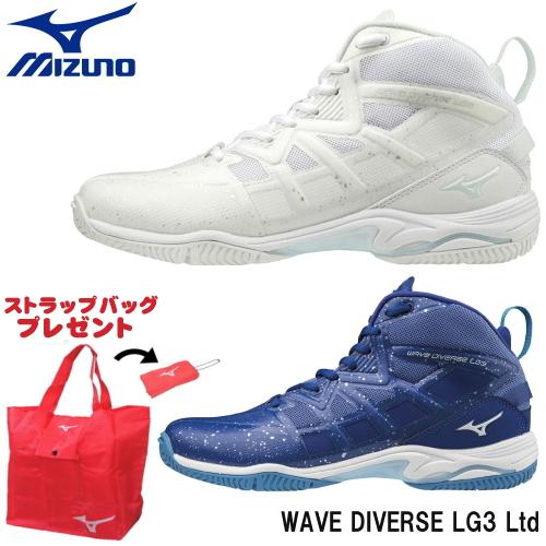 MIZUNO ミズノ ウェーブダイバースLG3 フィットネスシューズ WAVE DIVERSE LG3 2019年春夏限定モデル K1GF1975