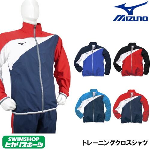 MIZUNO ミズノ マイクロフト トレーニングクロスシャツ N2JC9020
