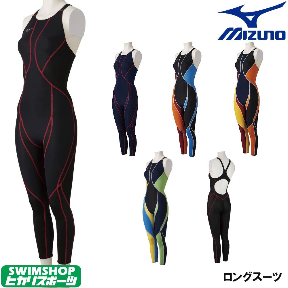 MIZUNO ミズノ 競泳水着 レディース ロングスーツ KX 2019年秋冬限定企画モデル N2MG8236