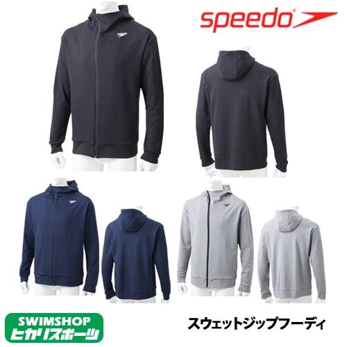 スピード SPEEDO スタンダードスウェットジップフーディ ジャケット 2019年春夏モデル SA21905