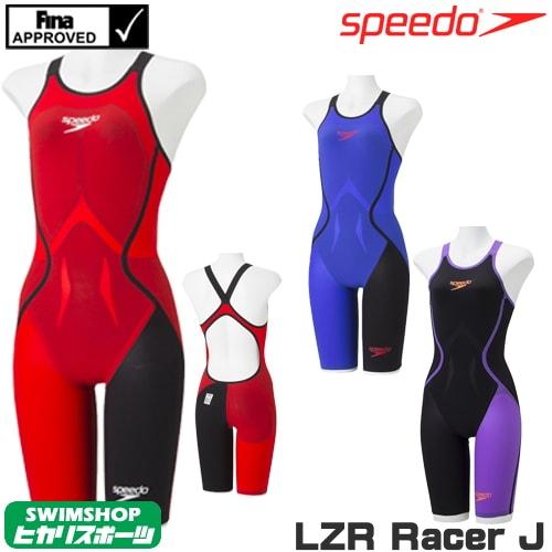 スピード SPEEDO 競泳水着 レディース FINA承認 ウイメンズニースキン LZR Racer J 日本製 2019年春夏モデル SD48H03