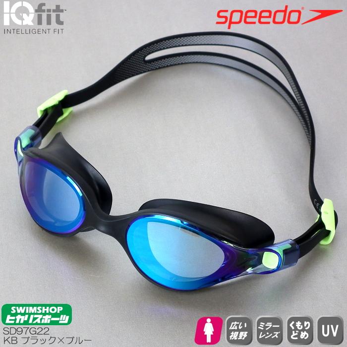 2d456d187d6 スイミングゴーグル 水泳 フィットネス ミラーゴーグル クッション付き 女性用 スピード SPEEDO Virtueゴーグルミラー  2019年春夏モデル SD97G22-KB