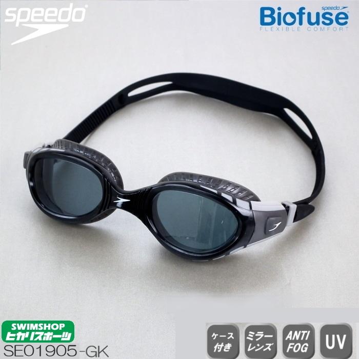 スイミングゴーグル SPEEDO スピード BIOFUSE バイオフューズ フィットネス 水泳 クリアゴーグル クッション付き SE01905-GK