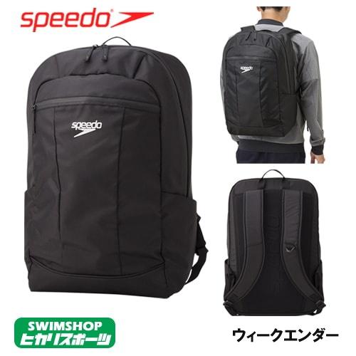 スピード SPEEDO 水泳 ウィークエンドトリップ33 バックパック 2019年春夏モデル SE21908