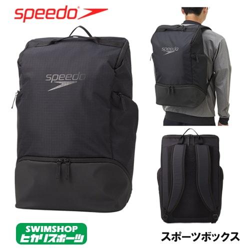 スピード SPEEDO 水泳 スポーツボックス バックパック リュック SE21909