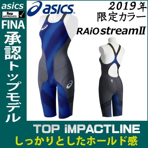 [2019年限定版]アシックス asics 競泳水着 レディース トップインパクトライン TOP iMPACT LINE RAiOstream2 スパッツ fina承認 専用フィッテンググローブ・スイムジャック付き 2162A057 [ASL506タイプ]
