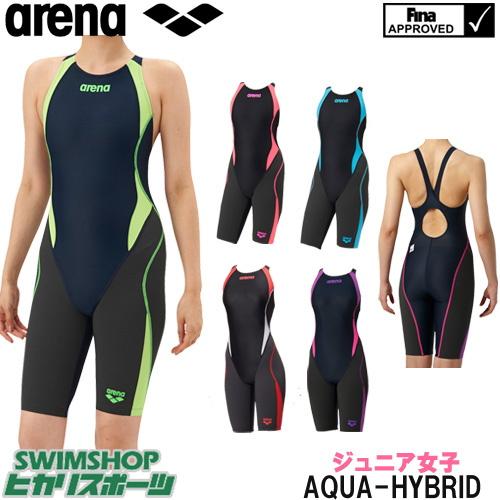 【15%OFFクーポン対象】アリーナ ARENA 競泳水着 ジュニア女子 fina承認 ジュニアハーフスパッツ 着やストラップ AQUAHYBRID ARN-8080WJ