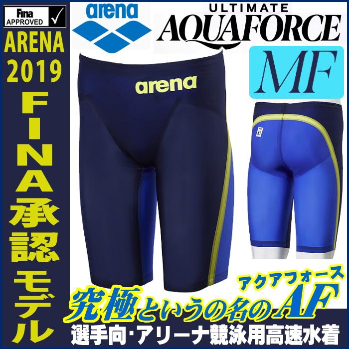 アリーナ 競泳水着 メンズ アルティメットアクアフォース ULTIMATE AQUAFORCE MF Fina承認モデル ハーフスパッツ ARENA オールラウンド 中・長距離 着用ラップ付き トップモデル ARN-9003M