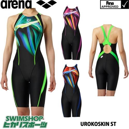 アリーナ ARENA 競泳水着 レディース fina承認 セイフリーバックスパッツ 着やストラップ UROKOSKIN ST 2019年春夏モデル ARN-9060W