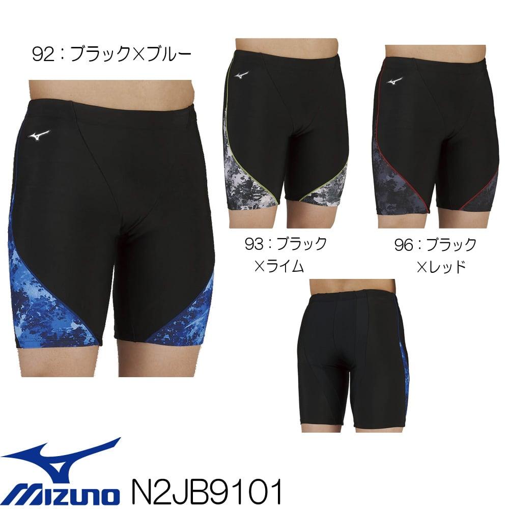 f43c7aebf3392 袋仕様の裏地の中に立体カップを装着できる男性用水着です。 ミズノ MIZUNO フィットネス水着 メンズ ハーフスパッツM 立体カップ付き  2019年春夏モデル N2JB9101