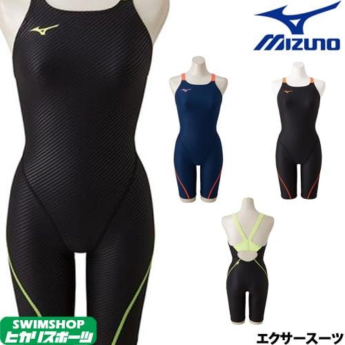 ミズノ MIZUNO 競泳水着 レディース 練習用 エクサースーツ ハーフスーツ U-Fit 競泳練習水着 N2MG8271