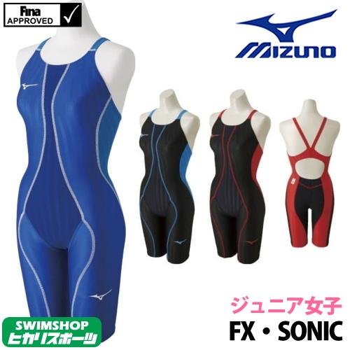 【送料無料】ミズノ MIZUNO 競泳水着 ジュニア女子 fina承認モデル ハーフスーツ FX・SONIC SONIC LIGHT-RIBTEX スパッツ 大会 レース用 選手向き 競泳全種目(短・中距離) 高速水着入門モデル N2MG8430
