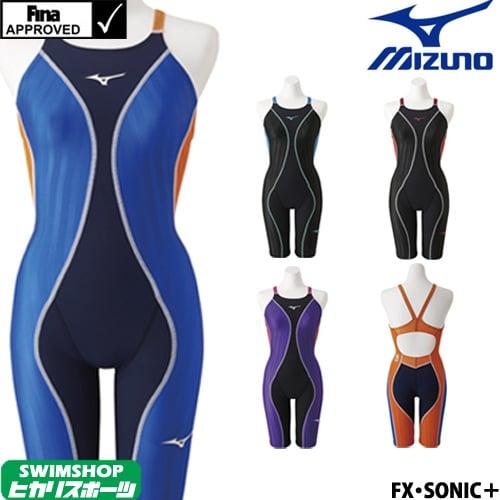 ミズノ MIZUNO 競泳水着 レディース fina承認 FX・SONIC+ ハーフスーツ ソニックフィットAC 2019年春夏モデル N2MG9230