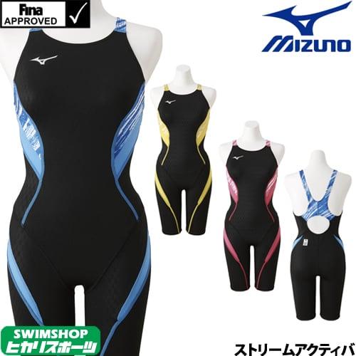 ミズノ MIZUNO 競泳水着 レディース fina承認 ストリームアクティバ ハーフスーツ(オープン) ストリームフィット2 2019年春夏モデル N2MG9242