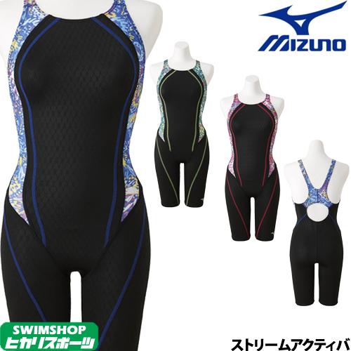 ミズノ MIZUNO 競泳水着 レディース ストリームアクティバ ハーフスーツ(オープン) ストリームフィット2 2019年春夏モデル N2MG9243