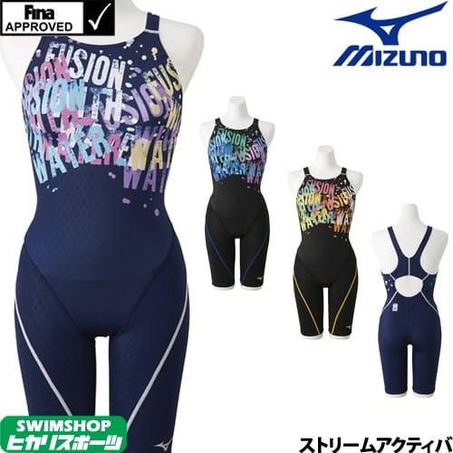 ミズノ MIZUNO 競泳水着 レディース fina承認 ストリームアクティバ ハーフスーツ(オープン) ストリームフィット2 2019年春夏モデル N2MG9244