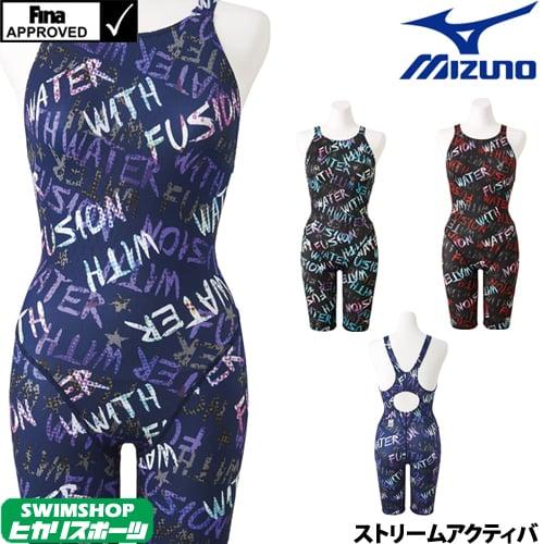 ミズノ MIZUNO 競泳水着 レディース fina承認 ストリームアクティバ ハーフスーツ(オープン) ストリームフィット2 2019年春夏モデル N2MG9251