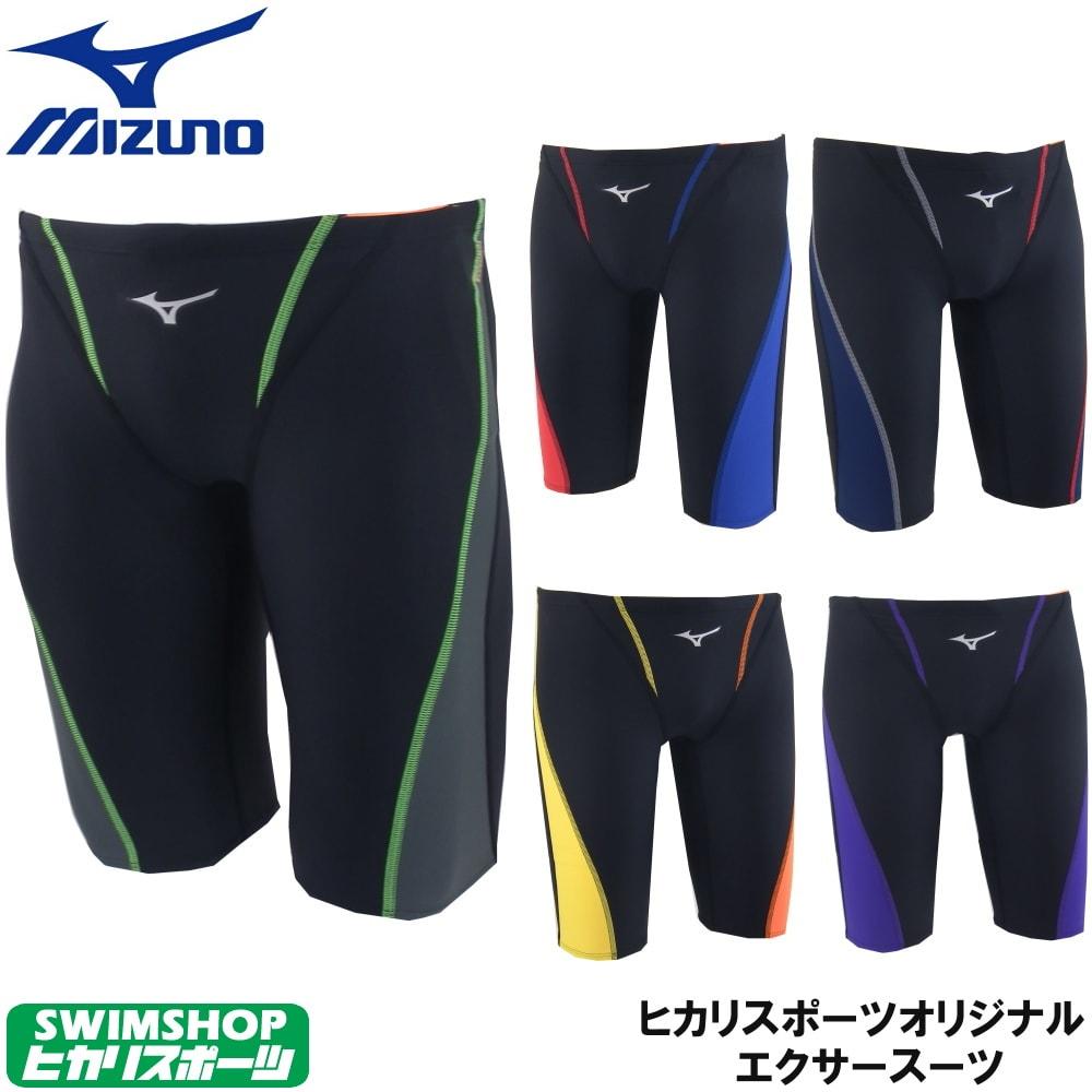 ミズノ MIZUNO メンズ 競泳水着 エクサースーツ 練習用 ハーフスパッツ EXER SUITS U-Fit N2MB9W01 ヒカリスポーツオリジナル