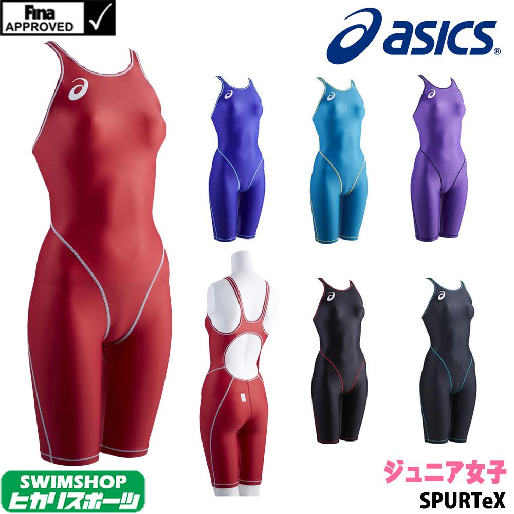 アシックス asics 競泳水着 ジュニア女子 スパッツ fina承認 SPURTeX ASL102
