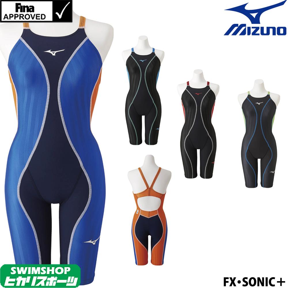 ミズノ MIZUNO 競泳水着 レディース fina承認 FX・SONIC+ ハーフスーツ ソニックフィットAC N2MG9230