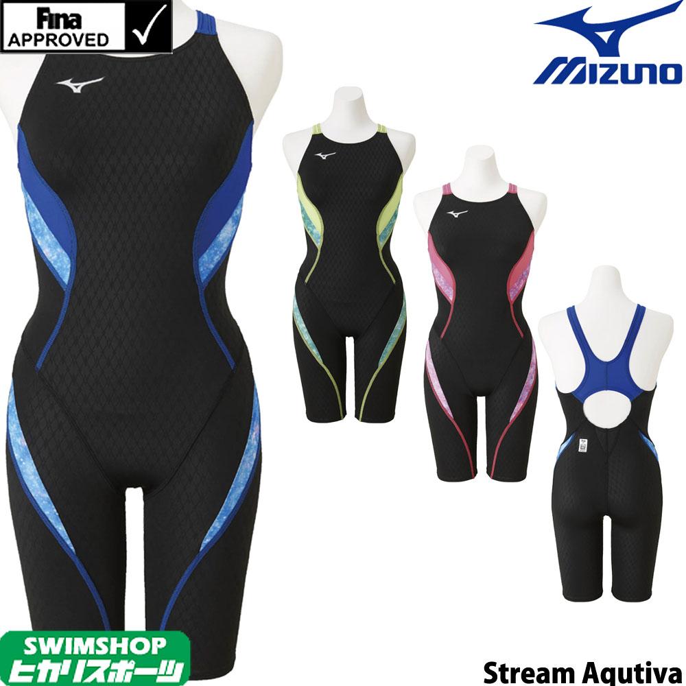 ミズノ MIZUNO 競泳水着 レディース fina承認 ハーフスーツ(オープン) Stream Aqutiva ストリームフィット2 2019年秋冬モデル N2MG9742