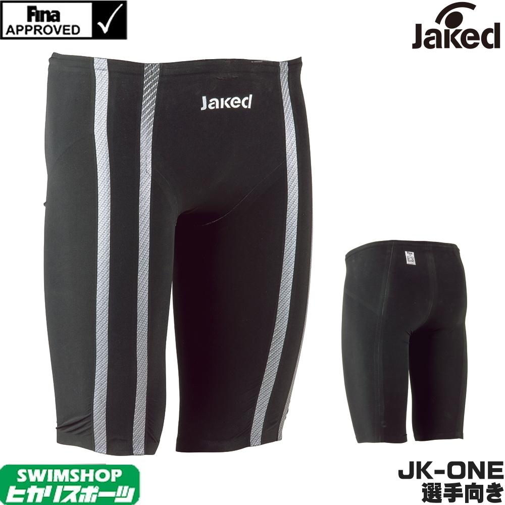 【クーポン利用で更にお値引き】JAKED ジャケッド JK-ONE ジェイケイ ワン 競泳水着 メンズ ハーフスパッツ 競泳用スーツ 高速水着 820074