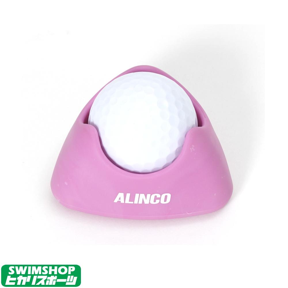 人に押してもらうより気持ちいい簡単ゴルフボールケア クーポン利用で更にお値引き ALINCO ファッション通販 アルインコ ごるっち MCL102P ピンク 上等 指圧代用器 ゴルフボールケア