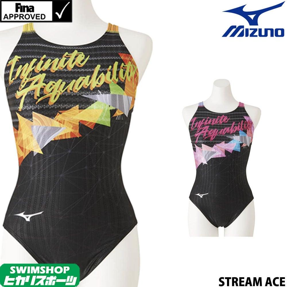 【12%OFFクーポン対象】ミズノ MIZUNO 競泳水着 レディース fina承認 ローカット(マスターズバック) STREAM ACE ストリームフィットA 2020年春夏モデル N2MA0245