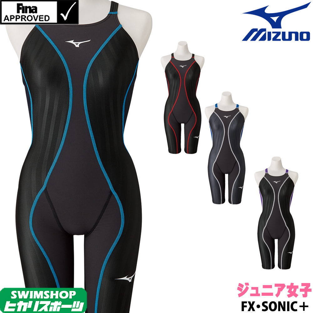 【12%OFFクーポン対象】ミズノ MIZUNO 競泳水着 ジュニア女子 fina承認 FX・SONIC+ ハーフスーツ ソニックフィットAC N2MG9430