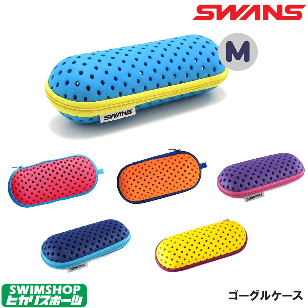 水がきれる キズからまもる 在庫一掃売り切りセール デミスト収納もできるクッション付きフィットネス 大きめゴーグル向けスイミング 水泳 ゴーグルケース 激安通販ショッピング クーポン利用で更にお値引き Mサイズ SWANS SA-141-M-2 ファスナータイプ スワンズ 水泳用ゴーグルケース